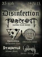 Метал-концерт Disinfection