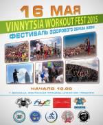 Фестиваль здорового способу життя «Vinnytsia  Workout Fest 2015»