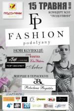 Модна подія Podolyany Fashion