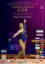 Міжнародний турнір зі спортивної гімнастики UKRAINE NATION CUP