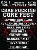 Фестиваль Crab Fucking Core Fest