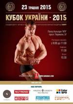 Кубок України з бодібілдингу, фітнесу і атлетизму UBPF-2015