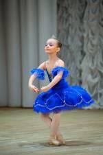 Фестиваль-конкурс дитячої та юнацької творчості «Київ скликає друзів»