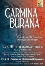 Концерт симфонічної музики Carmina Burana