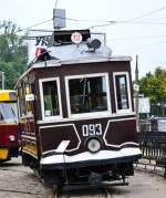 У трамвайному депо - Дні відкритих дверей