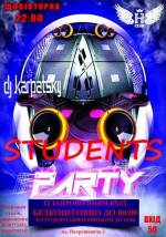 Вечірка Students Night