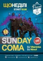 Вечірка Sanday coma