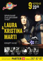 Вірменский етно-джазовий проект Laura & Kristina Marti
