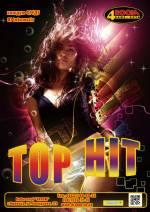 """Вечірка  """"TOP Хіт"""""""