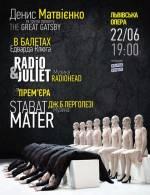 Балет Radio & Juliet та Stabat Mater