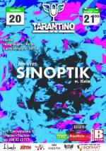 Концерт группы Sinoptik