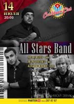 Концерт тріо All Stars Band