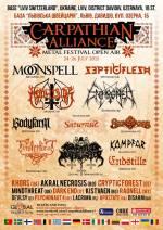 Фестиваль Carpathian Alliance Metal Festival Open Air