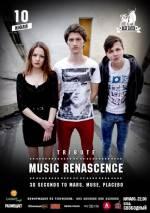 "Концерт ""MUSIC RENASCENCE"""