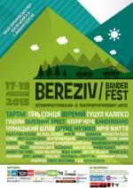 Фестиваль Bereziv Bander Fest