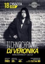 Вечірка разом з DJ Veronika. Technochannel.