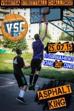 """Спортивний турнір VSC 1x1 """"Asphalt King"""" Vinnitsa Streetball Challenge"""