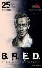 Літературно-музичний вечір B.R.E.D.