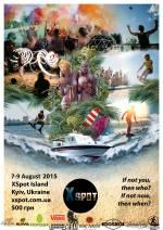 Xspot - фестиваль екстремального спорту на Подолі