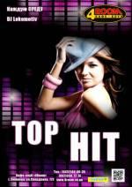 Вечірка «TOP Хіт»