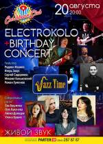 Концерт Electrokolo в Caribbean Club