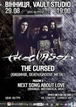 Метал-гурт із Молдови The Cursed у Вінниці!