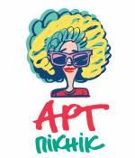 Арт-пікнік Слави Фролової: восточні танці, йога та еко-вихідні