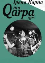 Концерт Ірени Карпи та гурту Qarpa