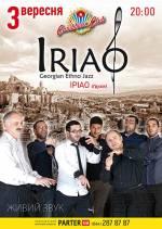 Концерт грузинського джаз-колективу IRIAO  в Caribbean Club
