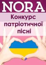 NORA КАРАОКЕ