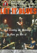 Концерт гурту Let it blues
