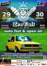 Автомобільний фестиваль LeoCult