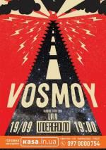 Концерт гурту Vosmoy