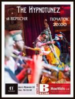 Концерт гурту The Hypnotunez у ПаПаПаб