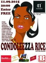 Condoleezza Rice у ПаПаПаб