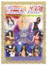 Візьми участь у Princess Oriental Dance2015