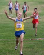 ХІІ Білоцерковський марафон