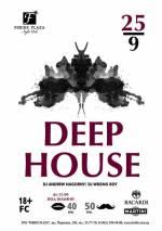 Вечірка «Deep House»