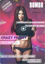 Вечірка Crazy Friday