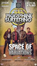 MORPHINE SUFFERING с концертом в Виннице