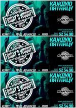 Амагама запрошує на вечірку Friday's Wooop