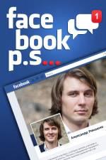 """ВИСТАВА """"Facebook. Post scriptum"""""""