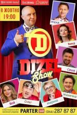 """""""Дизель-Шоу: гумористичний концерт в Жовтневому палаці"""
