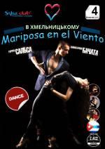 "Майстер - класи та вечірка ""Mariposa en el Viento"""