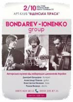Концерт гурту Bondarev-Ionenko group