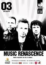 """Концерт київського рок-гурту """"Music Renascence"""""""
