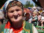 "Фотовиставка ""Україна в портретах"""
