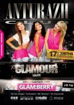 Вечірка Glamour night