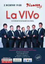 Концерт чоловічого вокального ансамблю La VIVo