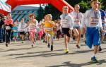 VI Wizz Air Kyiv City Marathon 2015 збере бігунів з усього світу